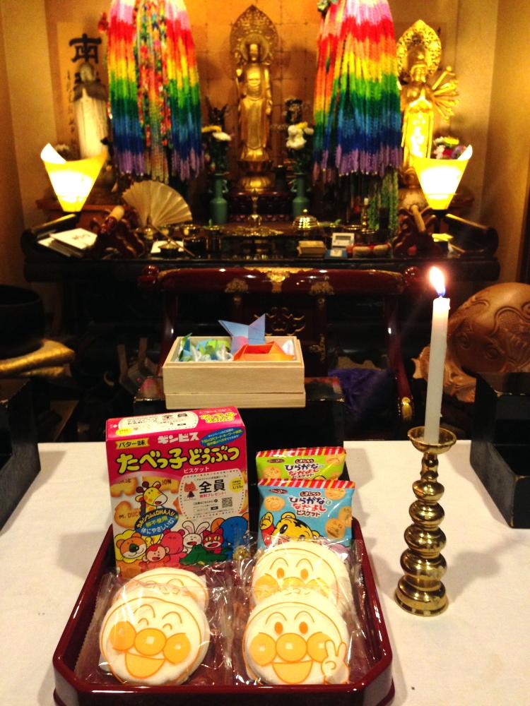 横須賀市の方からお供え物が届きました。