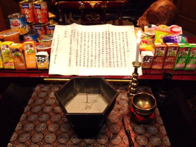 青森県の方からお写経とお供え物が届きました