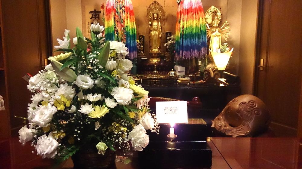 埼玉県の方からお花が届きました