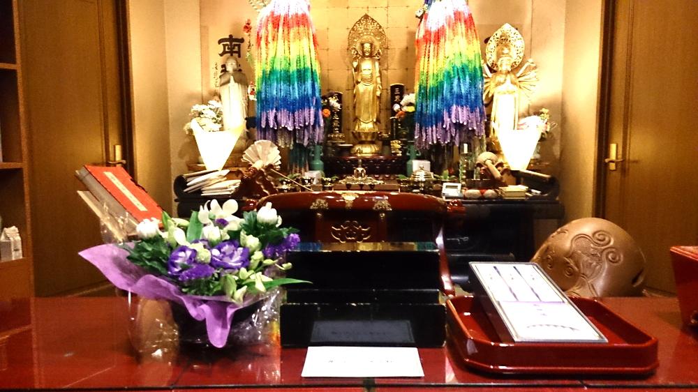 埼玉県の方からお花とお線香が届きました