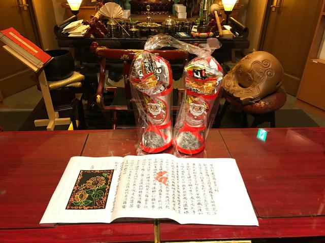 神奈川県横浜市の方より写経とお菓子が届きました