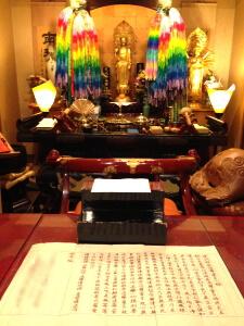 愛知県の方からお写経とお手紙が届きました