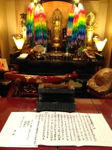 埼玉県の方よりお写経が届きました