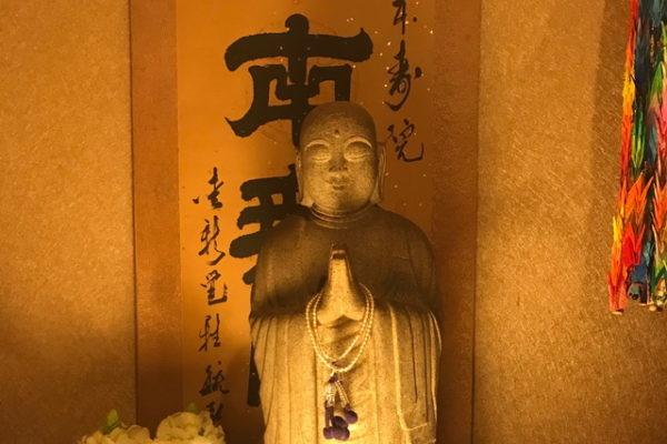 山形県の方より3月1日のご供養を承りました。