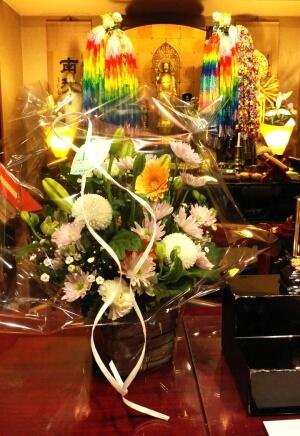 さいたま市の方よりお花とお手紙が届きました