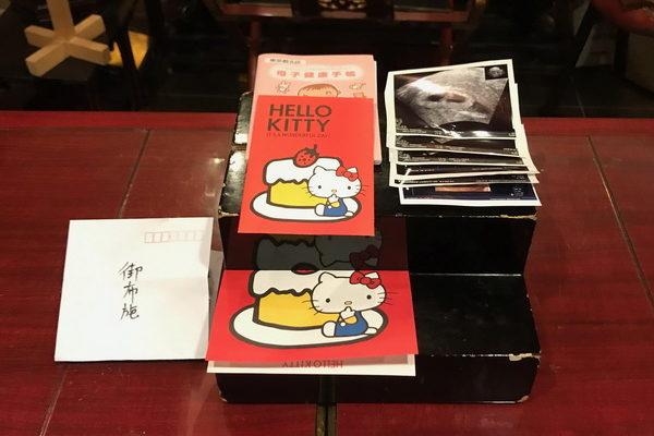 東京都の方よりエコー写真と母子手帖が届きました