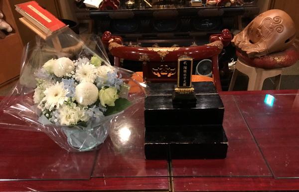 茨城県の方より明日のHP供養のお花が届きました