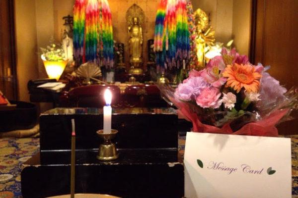 佐賀県の方よりお花が届きました。