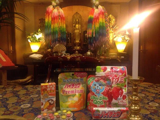 北海道の方よりお供物と手紙が届きました