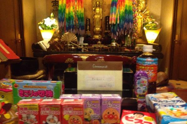 愛知県の方からお供物とお手紙が届きました