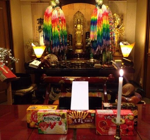 静岡県の方よりお供物とお手紙が届きました。