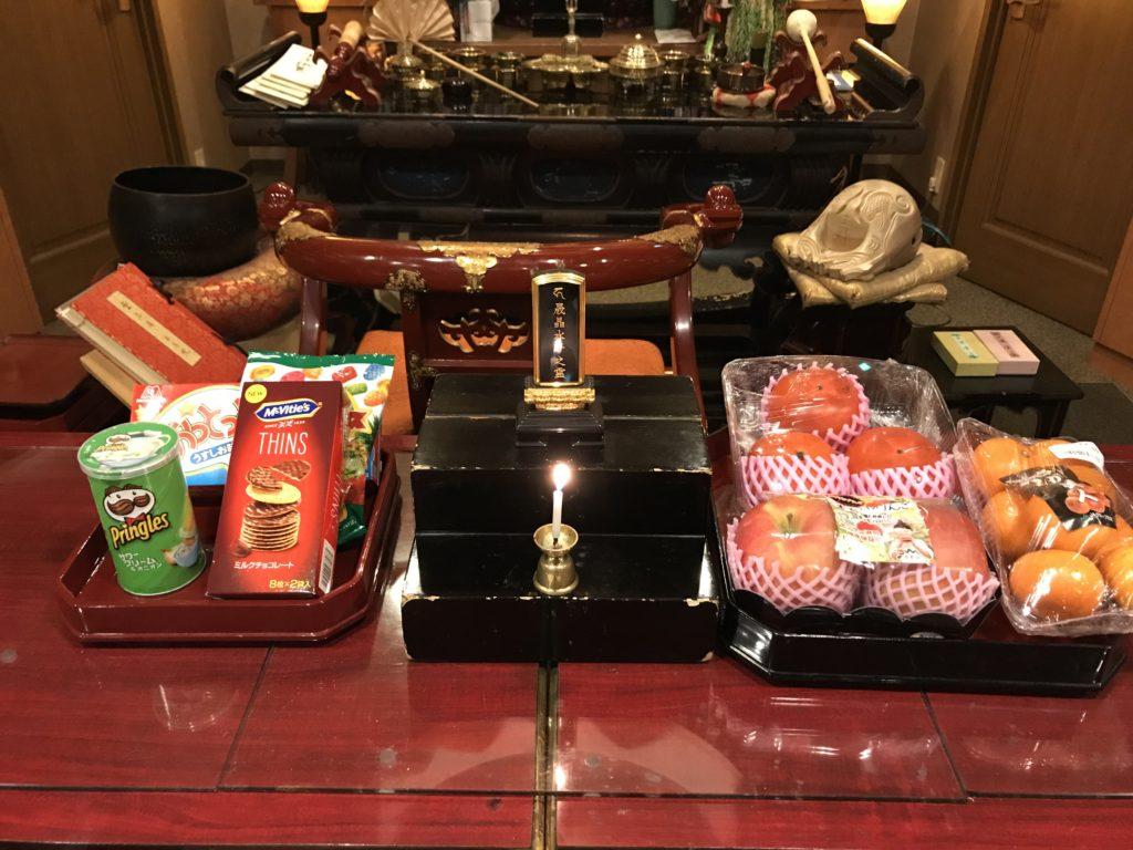 福岡県の方よりお供物とお手紙が届きました。