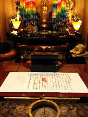 東京都立川市の方より16、17巻目のお写経が届きました
