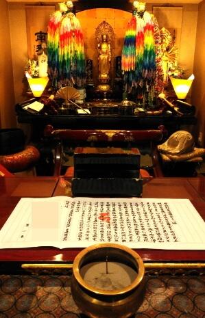 東京都府中市の方より2巻目のお写経が届きました