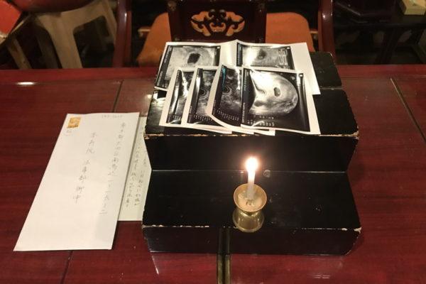 12/11に法要をお申込の神奈川県の方からエコー写真が届きました