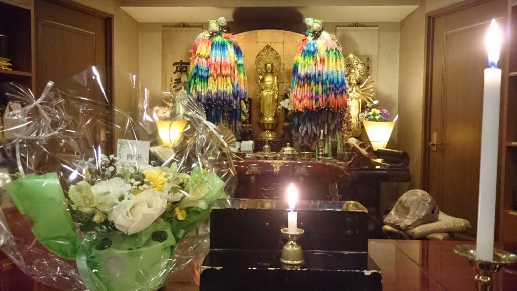 千葉県柏市の方からお花が届きました