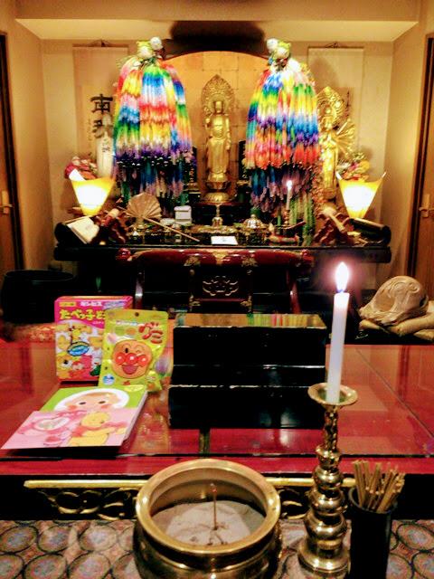 東京都八王子市の方よりお供物とお手紙が届きました。