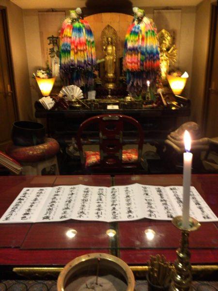 東京都葛飾区の方より御写経が届きました。