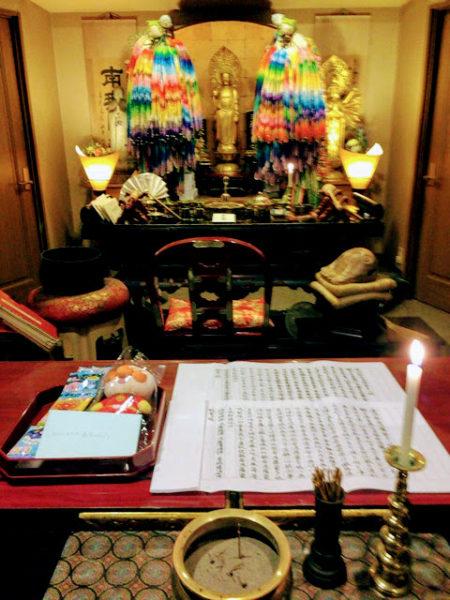 千葉県佐倉市の方よりお供え物と御写経、お手紙が届きました。