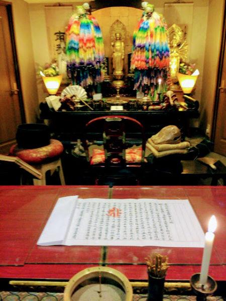 千葉県船橋市の方より御写経が届きました。