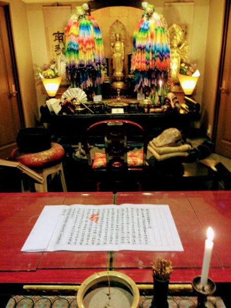 福岡県の方より御写経が届きました。