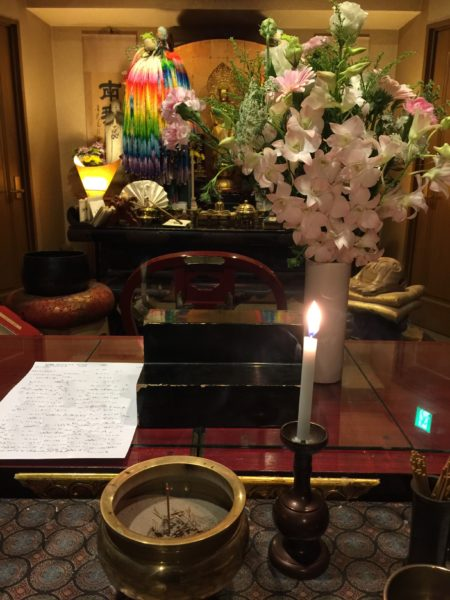 茨城県の方よりお手紙のお花が届きました。