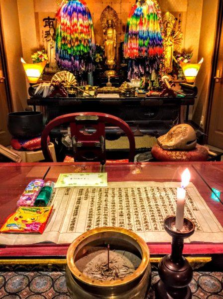 愛知県の方よりお写経と赤ちゃんのお手紙とお供え物が届きました。