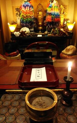 埼玉県熊谷市の方より御写経が届きました