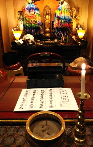 埼玉県さいたま市の方より御写経が届きました
