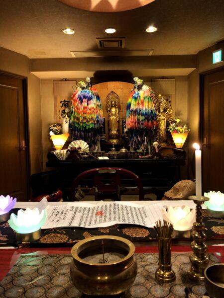 令和3年8月20日(金)栃木県鹿沼市より御写経届きました