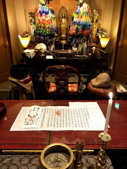 令和3年9月2日(木)福岡県の方よりお写経が届きました。